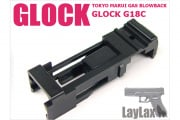 Laylax G18C Feather Weight Piston