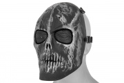 Emerson Mesh Scarred Skull Mask (Black/Silver)