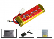 TSD 7.4V 2800mah LiPo Large Battery Package (Battery, Charger & Liposack)
