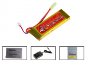 (Discontinued) TSD 11.1V 1600mah LiPo Mini Battery Package (Battery, Charger & Liposack)