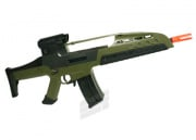 (Discontinued) TSD Tactical Gen II XR-8 Airsoft Gun (OD)