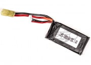 7.4v 1300mAh 20C LiPo Mini Battery For Magpul PDR