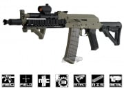 Beta Project Tactical AK AEG Airsoft Gun (Tan)