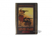 "MagPul ""The Art of the Tactical Carbine"" DVD Vol.2"