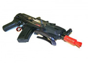 * Discontinued * JG AK-BETA-F AEG Airsoft Gun