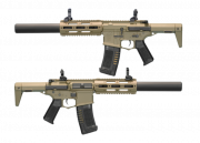 "Ares Amoeba AM014 M4 14"" MR/E-SD Carbine AEG Airsoft Gun (Dark Earth)"