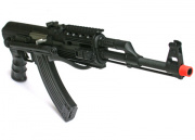 (Discontinued) Echo 1 AK-47S Tactical