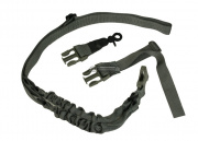 * Discontinued * Condor Outdoor Dual Bungee Sling Set ( ACU )