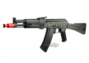 * Discontinued * VFC Full Metal AK 105 Airsoft Gun