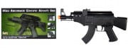 UK Arms HB-103 Mini Compact AEG Airsoft Gun (Black)