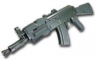 * Discontinued * JG AK-BETA AEG Airsoft Gun