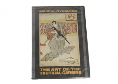 "MagPul ""The Art of the Tactical Carbine"" DVD"