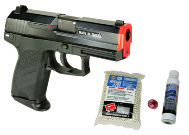 (Discontinued) KWA Full Metal KP8 C Airsoft Gun Player Package