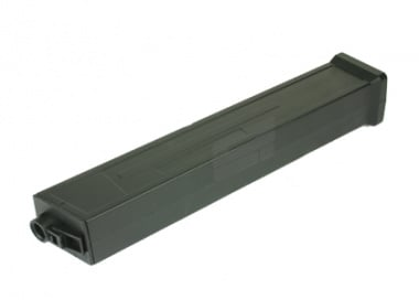 (Discontinued) TSD 530rd UMG High Capacity AEG Magazine