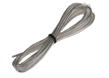 King Arms Low Resistance AEG Wire