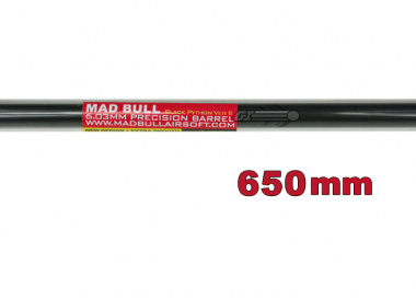 MadBull Ver. 2 Precision Inner Barrel FSG1 Plus Length for FSG1 Hop Up
