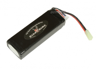King Arms 11.1v 4400mAh 20C LiPo Large Battery