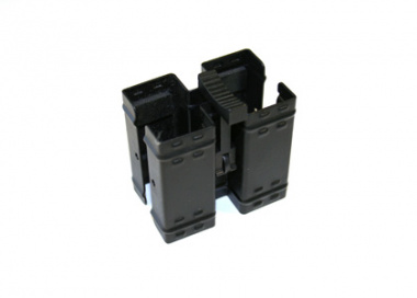(Discontinued) UTG MKp5 Magazine Clamp