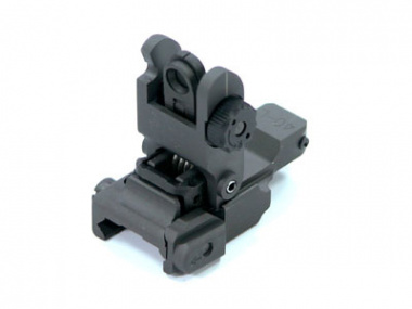 Guarder Flip Up Rear Sight