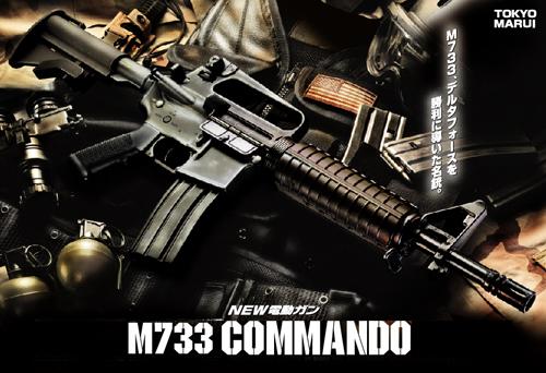 m733c